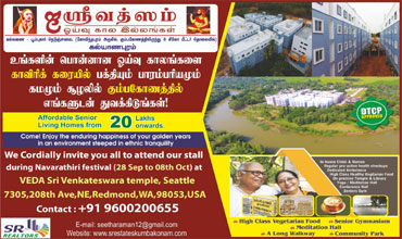 Senior Citizens Community Homes in Kumbakonam - Srivathsam Govindapuram
